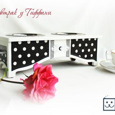 """Для домашних животных, ручной работы. Ярмарка Мастеров - ручная работа Интерьерная подставка под миски """"Завтрак у Тиффани"""". Handmade."""