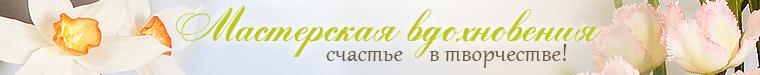 Скибинская Юлия