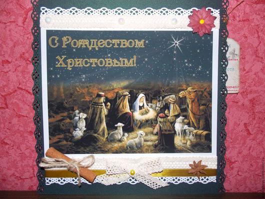 Символизм ручной работы. Ярмарка Мастеров - ручная работа. Купить Плакат С Рождеством. Handmade. Плакат, ручная работа