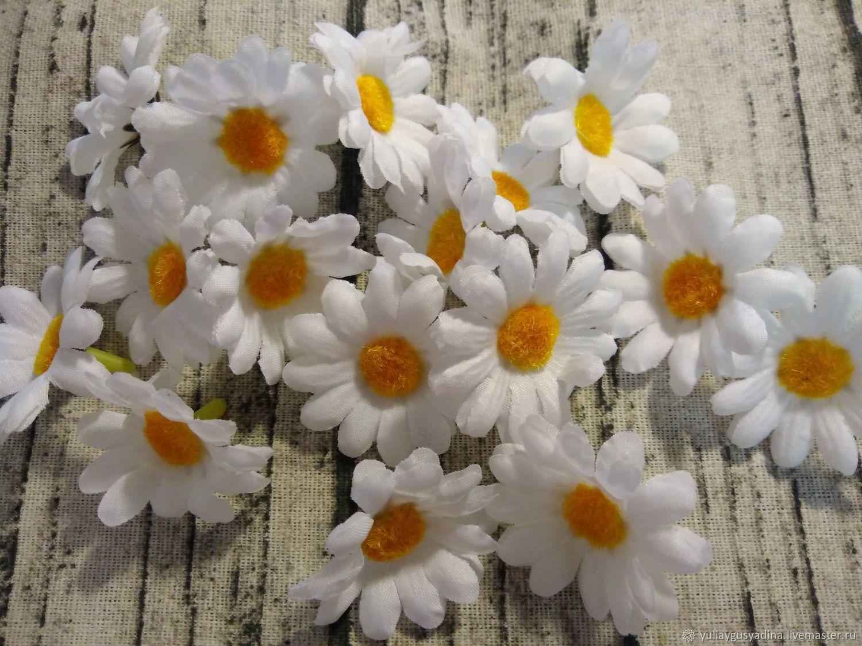 Ромашки цветы купить ульяновск, букетов