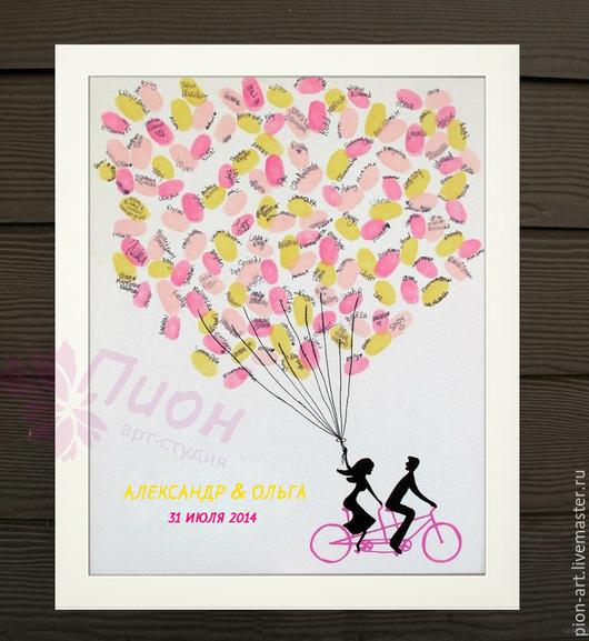 `Влюбленные на велосипеде`