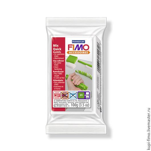 Для украшений ручной работы. Ярмарка Мастеров - ручная работа. Купить FIMO Mix Quick - Размягчитель для пластики. Handmade. Белый