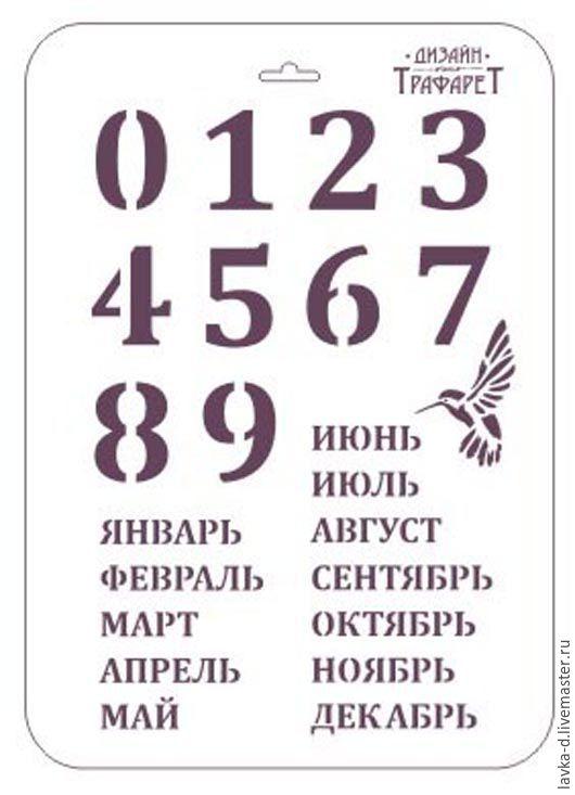 ТМ-47 170 руб