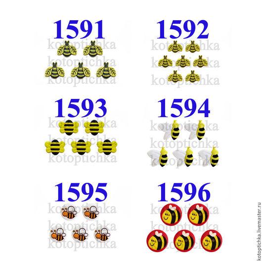 Шитье ручной работы. Ярмарка Мастеров - ручная работа. Купить 15 Пуговицы пчела, стрекоза, бабочка, летучая мышь. Handmade.