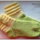 Носки с пуговицами-машинками