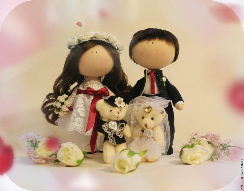 Куклы текстильные жених и невеста