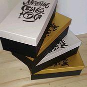 Классическая сумка ручной работы. Ярмарка Мастеров - ручная работа Коробка подарочная. Handmade.