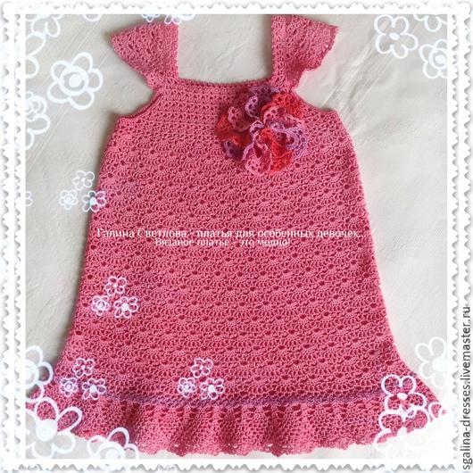 Одежда для девочек, ручной работы. Ярмарка Мастеров - ручная работа. Купить Вязаное детское платье для девочки Малиновый щербет из хлопка. Handmade.