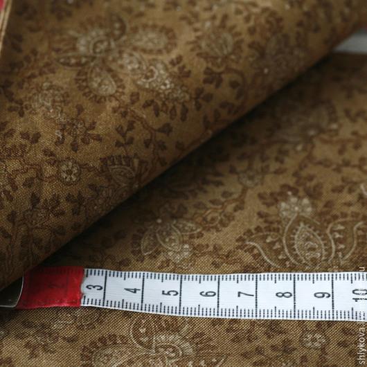 Шитье ручной работы. Ярмарка Мастеров - ручная работа. Купить Ткань для пэчворка.. Handmade. Коричневый, ткань, ткани, ткань для творчества
