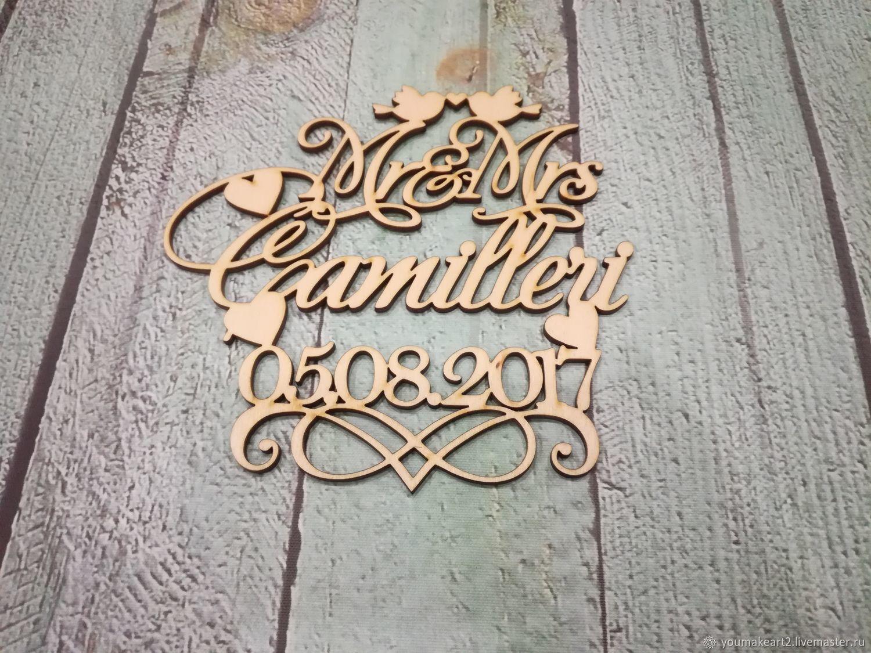 Свадебная надпись дерева, Интерьерные слова, Москва, Фото №1