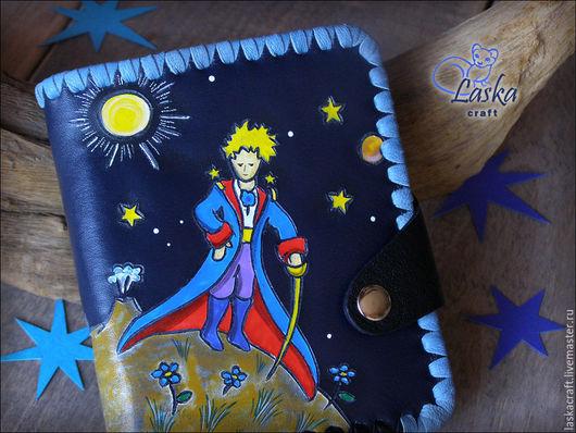 Кошельки и визитницы ручной работы. Ярмарка Мастеров - ручная работа. Купить Кожаный кошелек ручной работы «Маленький принц». Handmade.