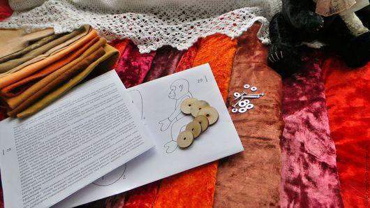 Куклы и игрушки ручной работы. Ярмарка Мастеров - ручная работа. Купить Наборы для шитья Огненной обезьянки (20,27 см),винтажная выкройка. Handmade.