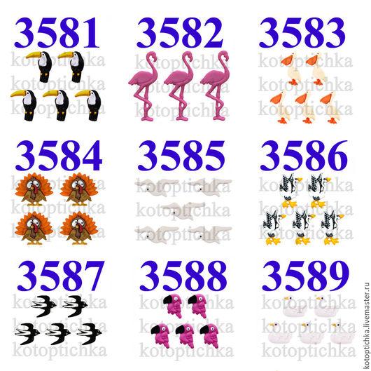 Шитье ручной работы. Ярмарка Мастеров - ручная работа. Купить 35 Пуговицы птицы: тукан, пеликан, гусь, индюк, чайка,курица, утка. Handmade.