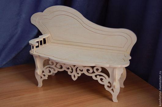 Кукольный диванчик.Заготовка для декупажа и росписи.191