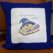 """Для дома и интерьера ручной работы. Ярмарка Мастеров - ручная работа Вышитая интерьерная подушка """"Все будет хорошо"""". Handmade."""