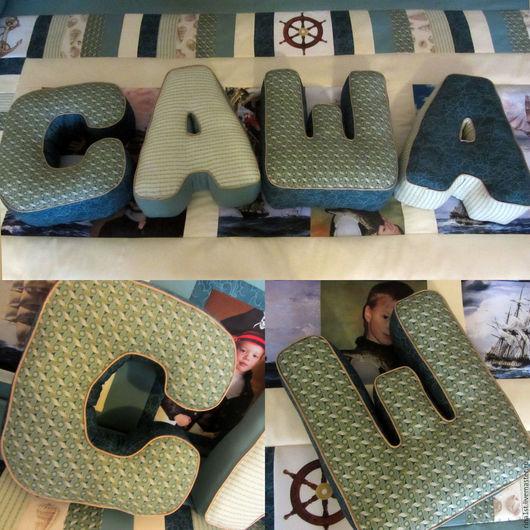 Персональные подарки ручной работы. Ярмарка Мастеров - ручная работа. Купить буквы подушки. Handmade. Комбинированный, на свадьбу, буквы на заказ