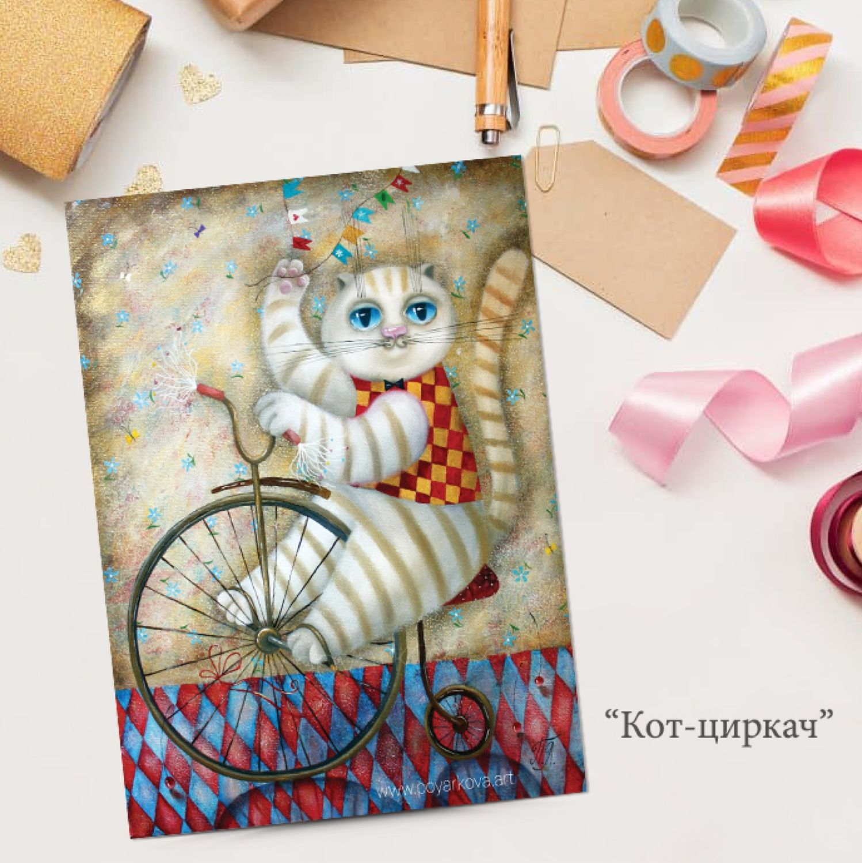 Кот на открытке цирк, Открытки, Ялта,  Фото №1