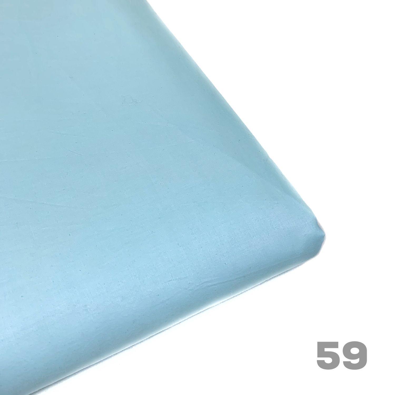 Голубая бирюза   100% Хлопок, сатин, ширина 160см, плотность 130г/м2, Ткани, Москва,  Фото №1