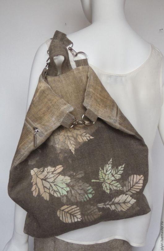 рюкзак из льна, вощёная ткань, листья, листопад, рюкзак-трансформер, осень