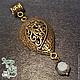 """Кулоны, подвески ручной работы. Ярмарка Мастеров - ручная работа. Купить Кулон с кристаллом """"Bronze tear"""". Handmade. Кулон, подарок"""