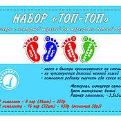 Материалы для творчества ручной работы. Ярмарка Мастеров - ручная работа Этикетки для детской обуви. Handmade.
