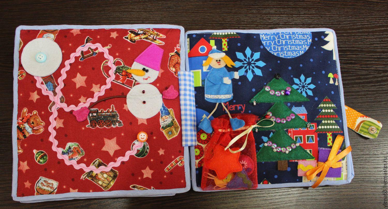 Книжки для детей своими руками из ткани выкройки