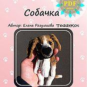 Материалы для творчества handmade. Livemaster - original item PDF teddy bear pattern download to create Teddy Bear style Dog. Handmade.