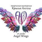 Angel (VenerasAngels) - Ярмарка Мастеров - ручная работа, handmade