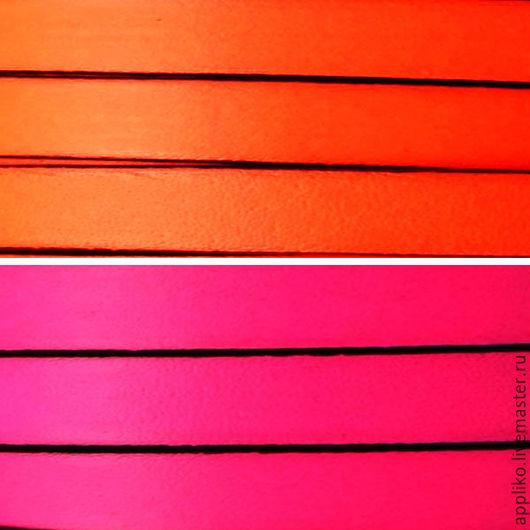 Для украшений ручной работы. Ярмарка Мастеров - ручная работа. Купить КОЖАНЫЙ ШНУР  10х2мм. НЕОНОВЫЙ (2 цвета). Handmade.