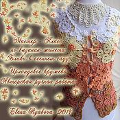Материалы для творчества handmade. Livemaster - original item Irish lace. MK knitting vest