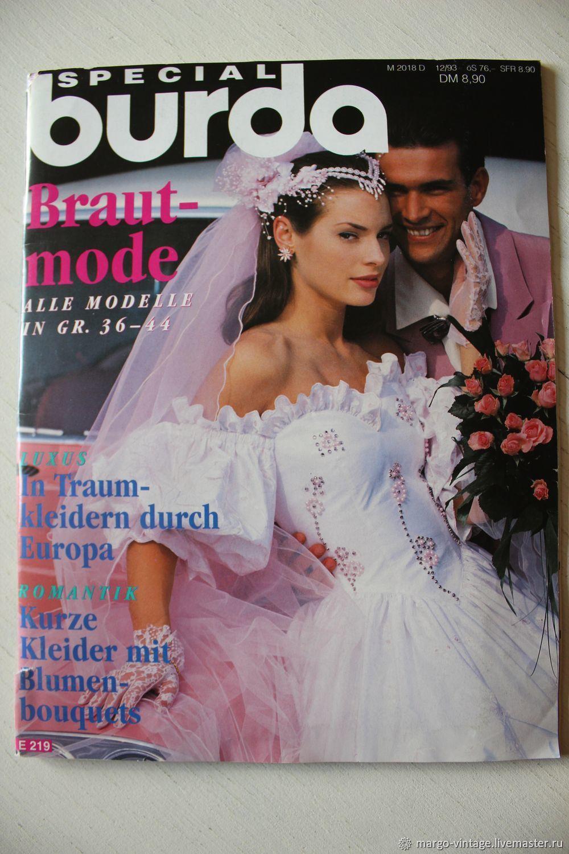 Бурда - спец. выпуск - свадебные платья-1993, Выкройки для шитья, Бонн,  Фото №1