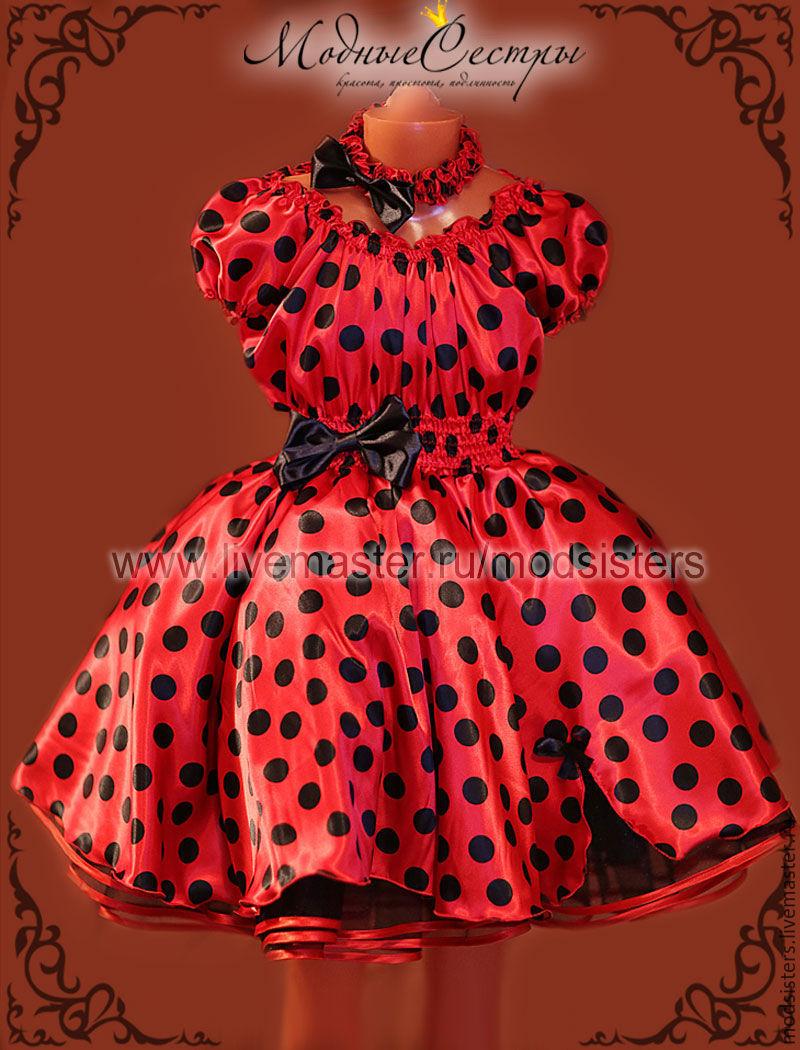 Платье Красное С Черным Купить