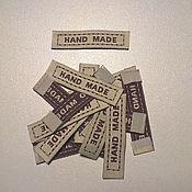 """Этикетки ручной работы. Ярмарка Мастеров - ручная работа Бирка """" ручная работа"""" пришивная. Размер 10х45 мм. Handmade."""