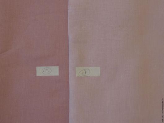 Шитье ручной работы. Ярмарка Мастеров - ручная работа. Купить Лен ткань  натуральный розовый. Handmade. Лен, лен 100%