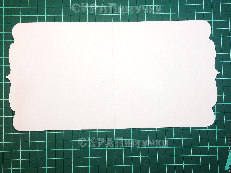 Заготовка для открытки размером
