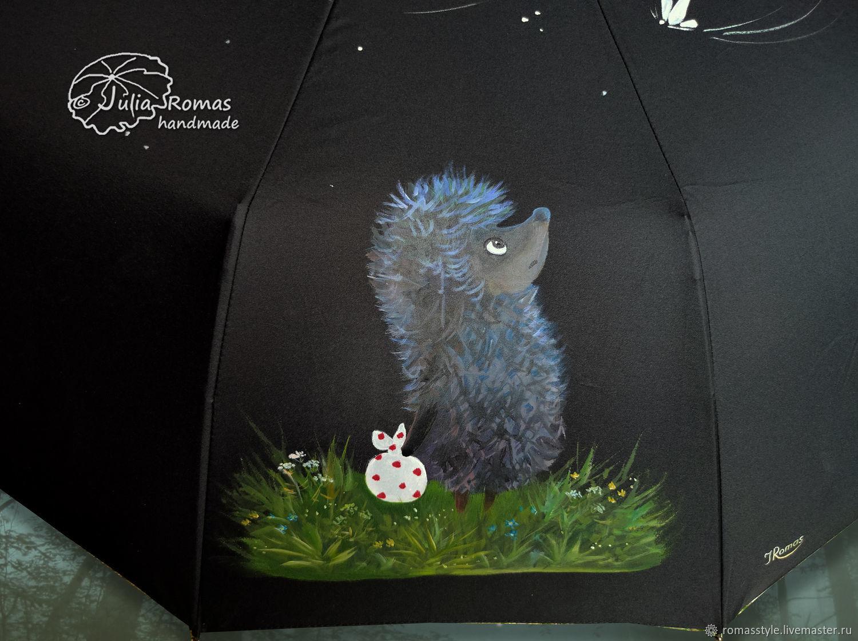 Зонт с росписью Четыре ежика в тумане, Зонты, Санкт-Петербург,  Фото №1