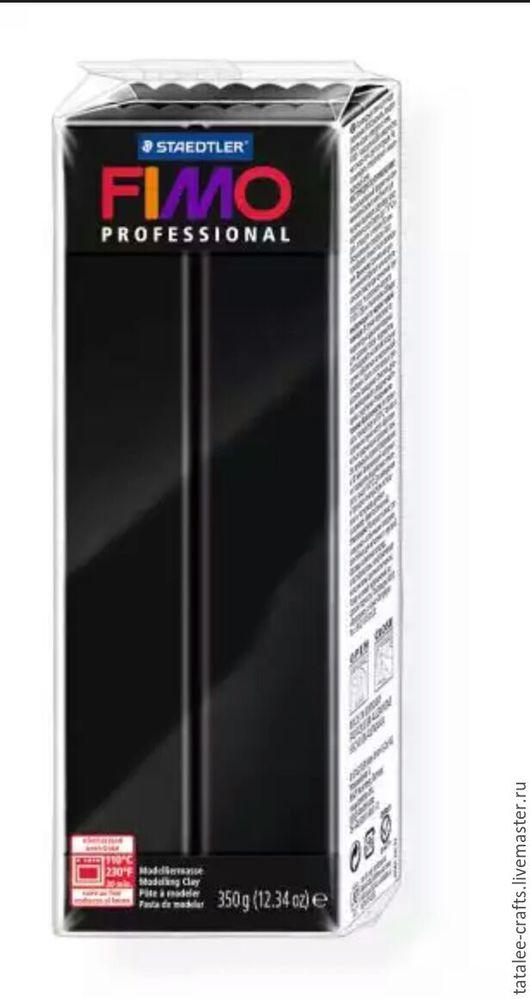 Для украшений ручной работы. Ярмарка Мастеров - ручная работа. Купить Черный (9)-  Fimo Professional (350гр). Handmade. Fimo