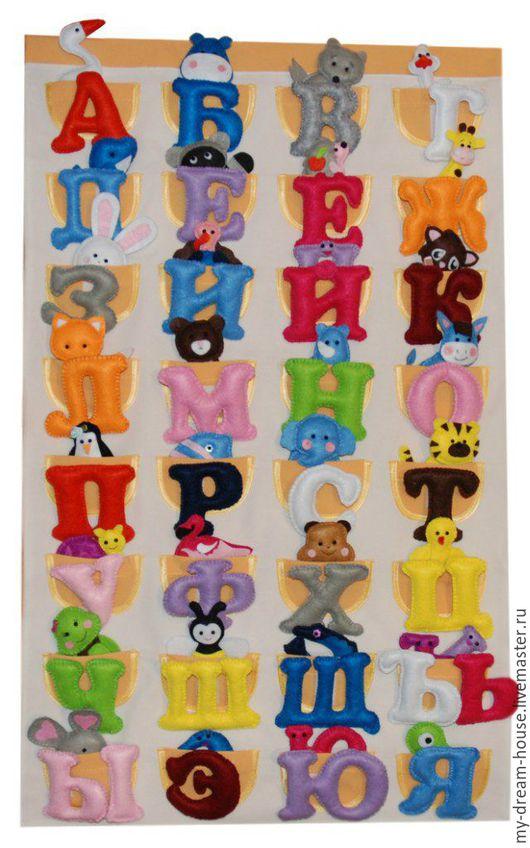 Развивающие игрушки ручной работы. Ярмарка Мастеров - ручная работа. Купить Алфавит из фетра. (Азбука). Handmade. Оранжевый, развитие ребенка