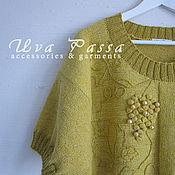 Одежда ручной работы. Ярмарка Мастеров - ручная работа Пуловер женский Желтый виноград. Handmade.