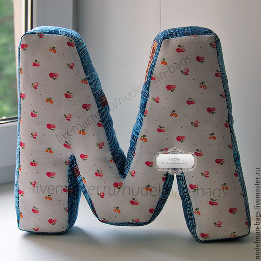 буква-подушка буква подушка подушка буква именная буква мягкая буква именная подушка