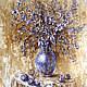 """Натюрморт ручной работы. Заказать Картина """"Кофейный натюрморт"""" Яблоки картина цветы. Живопись&Миниатюра КатеринаАксенова. Ярмарка Мастеров. Картина цветы"""