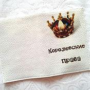 Обложка для автодокументов Королевские права, из натуральной кожи