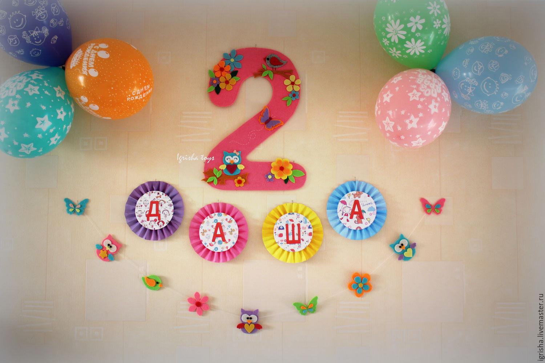 Цифры для дня рождения из фетра своими руками 55