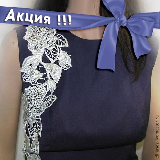 Платья ручной работы. Ярмарка Мастеров - ручная работа. Купить Платье с кружевом. Handmade. Тёмно-синий, облегченная шерсть