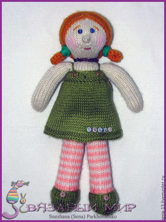 Вязаная кукла Solli