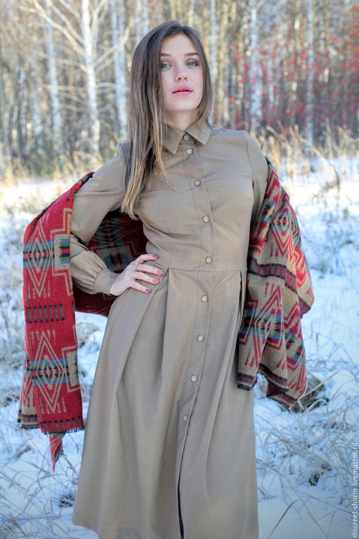 Купить зимнее платье с длинным рукавом
