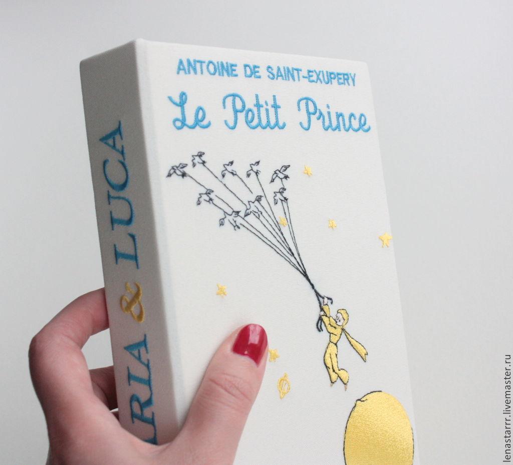 Картинки Книга Маленький Принц: http://tominecraft.ru/kartinki-kniga-malenkij-princ.html
