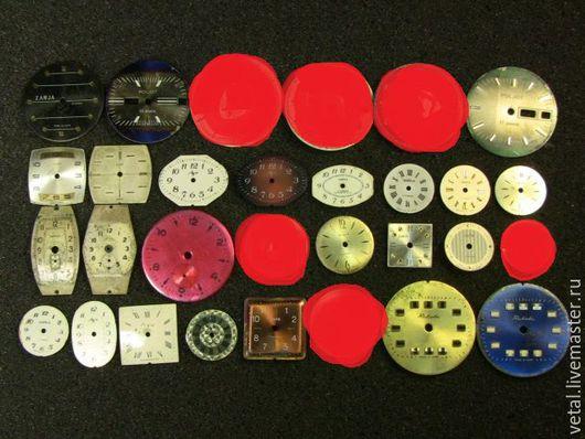 Циферблаты 15 руб Красным-продано. 3й ряд-красные-резерв. 14 шт резерв.