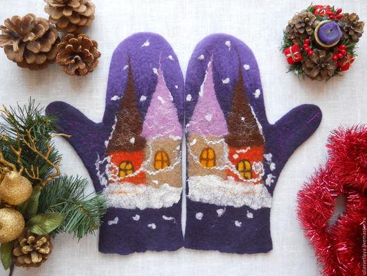 """Варежки, митенки, перчатки ручной работы. Ярмарка Мастеров - ручная работа. Купить Валяные варежки """"Зимняя сказка"""" черничная ночь. Handmade."""