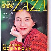 Материалы для творчества handmade. Livemaster - original item ZAZA Japanese magazine machine knitting. Handmade.